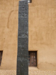 Egyptian obelisk in the courtyard of the art museum.