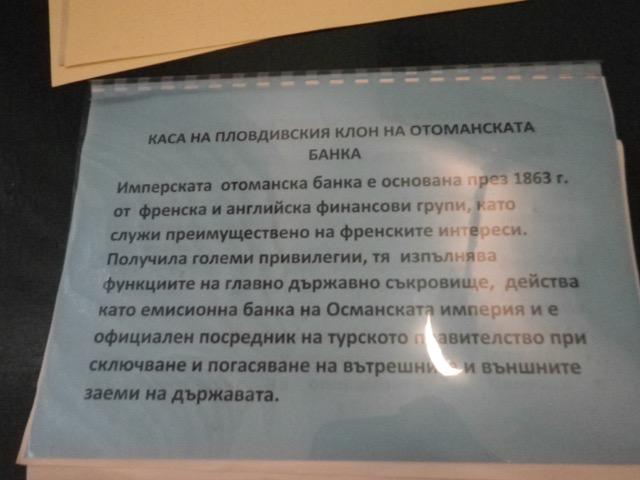 IMGP5237