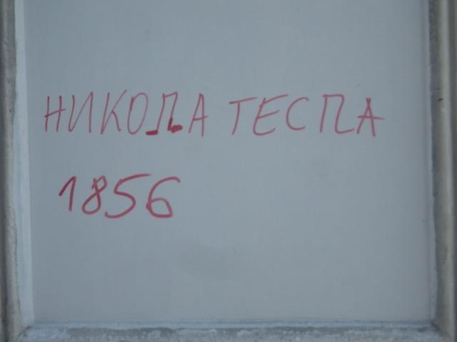 imgp5798